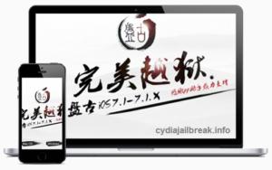 iOS 8 jailbreak (2)