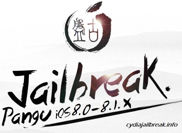 ios-8-untethered-jailbreak-reddit-user-releases-reverse-engineered-pangu-jailbreak - Copy - Copy
