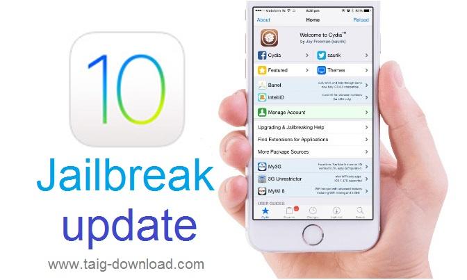 Cydia for iOS 10