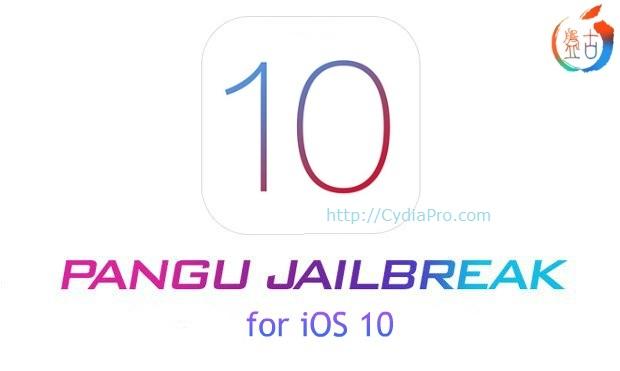 Pangu iOS 10.1.1 Jailbreak